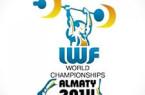 IWF 2014 Almaty